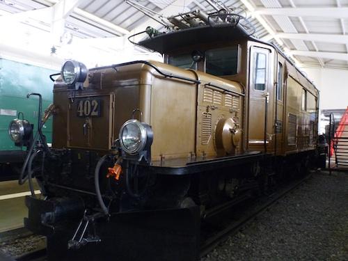 Tren2