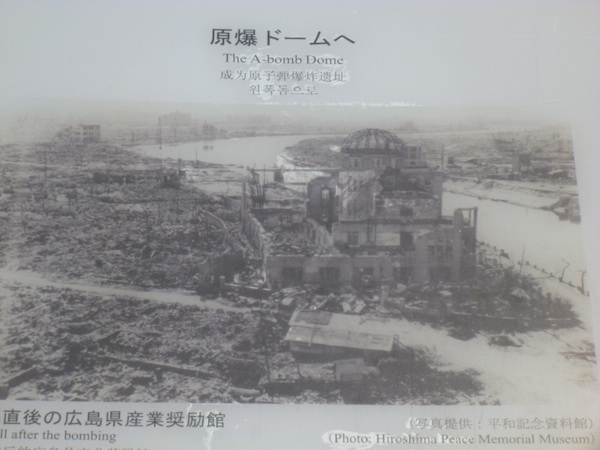 A-Bomb Dome - Despues1
