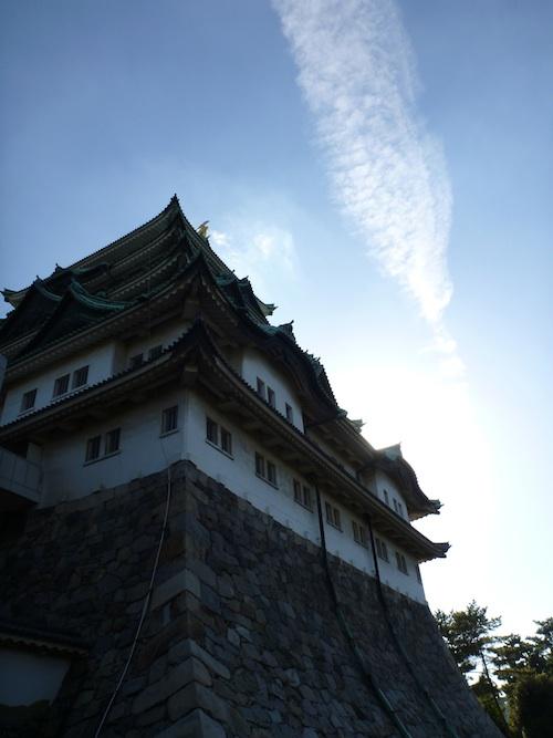 Castillo Nagoya 2