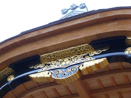 Castillo Nagoya 9