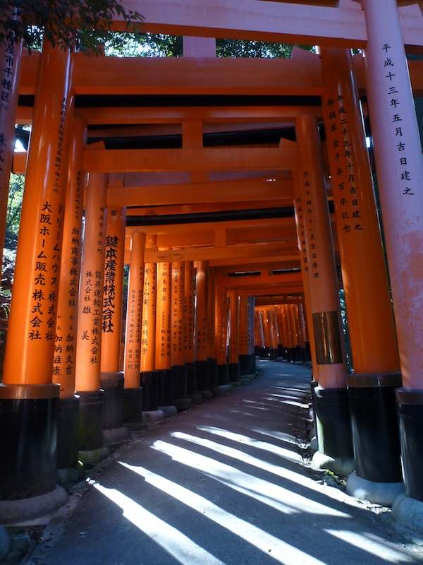Fushimi Inari-Taisha3