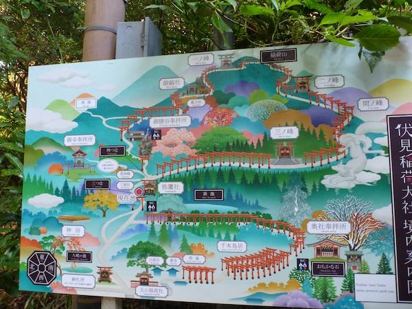 Fushimi Inari-Taisha4