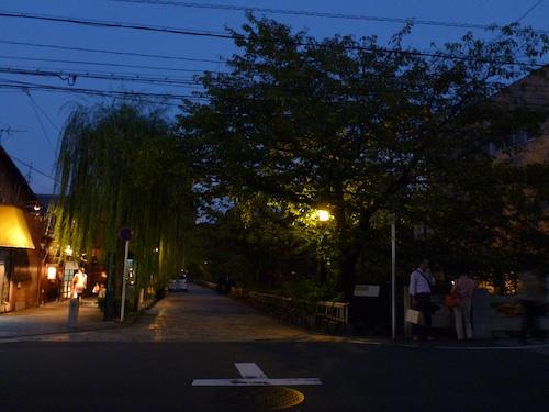 Gion 1