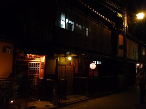 Gion 5