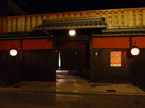 Gion 9