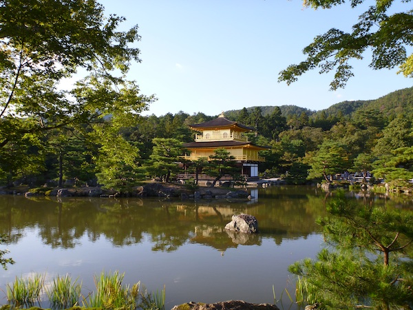golden Pavilion1