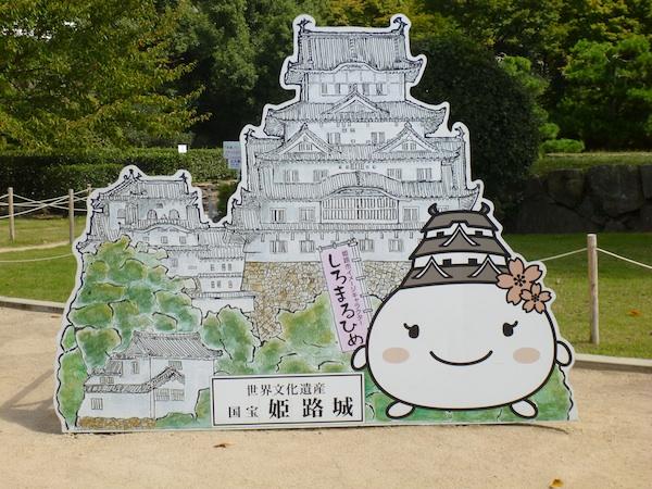 Himeji - mascota