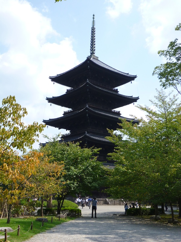 Pagoda Kyoto 3