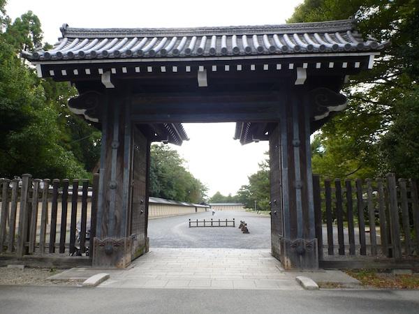 Palacio Imperial Kyoto 1