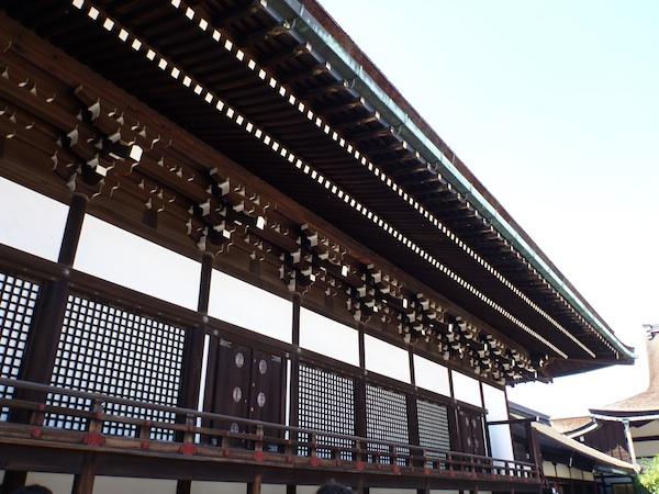 Palacio Imperial Kyoto 10