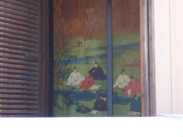Palacio Imperial Kyoto 12