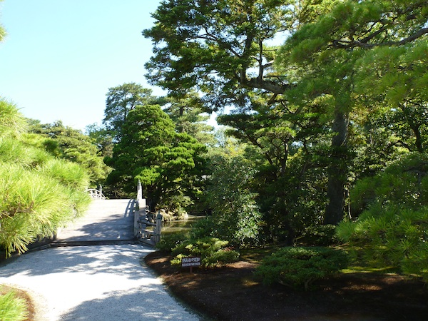 Palacio Imperial Kyoto 13