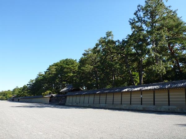 Palacio Imperial Kyoto 2