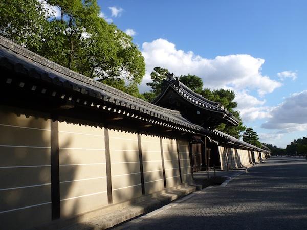 Palacio Imperial Kyoto 3