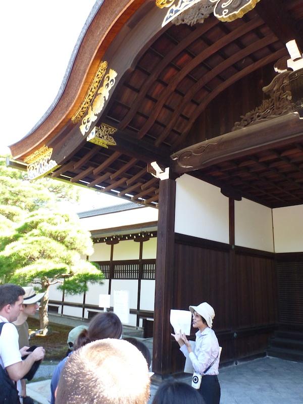 Palacio Imperial Kyoto 5