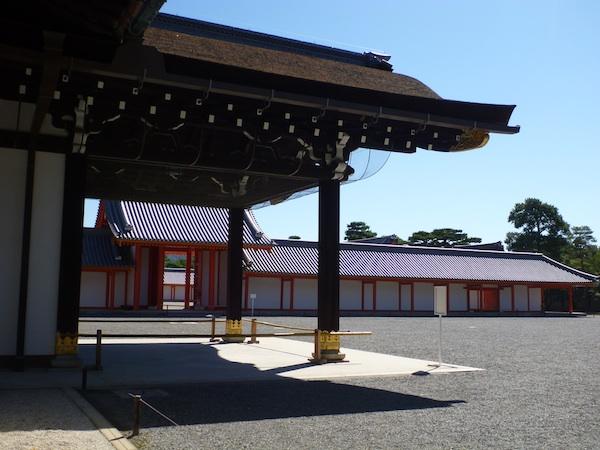 Palacio Imperial Kyoto 7