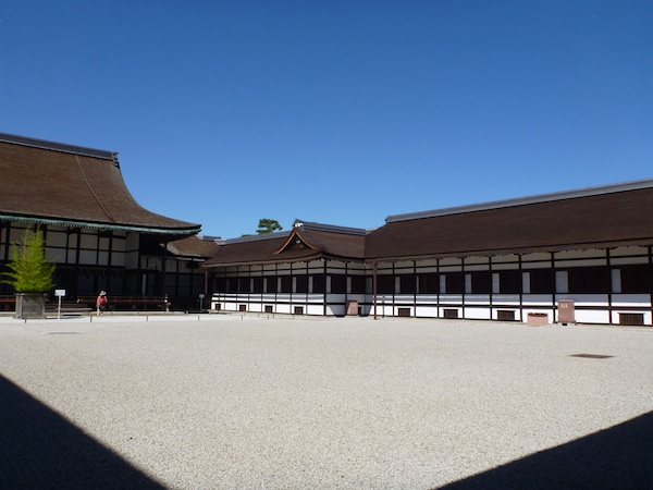 Palacio Imperial Kyoto 9