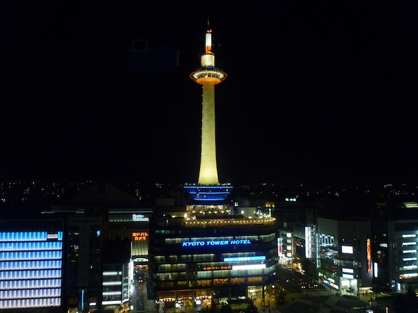 Torre Kyoto