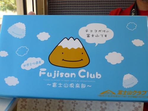 Fuji comestible