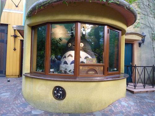Museo Ghibli 3