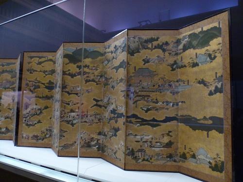Museo Nacional de Tokyo 6