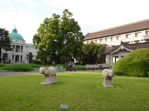 Museo Nacional de Tokyo 9