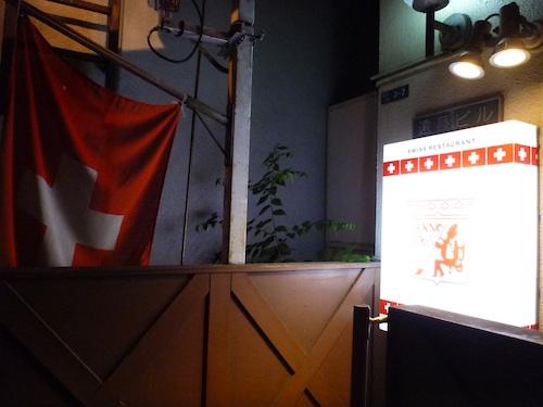 Restaurante suizo