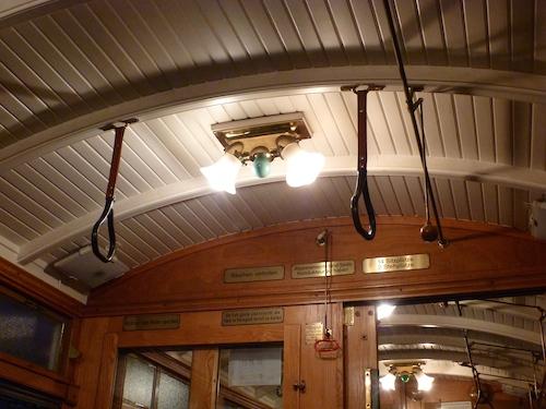 tram-2